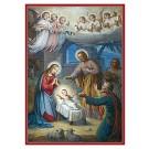 Weihnachtskarte Ankunft des Herrn